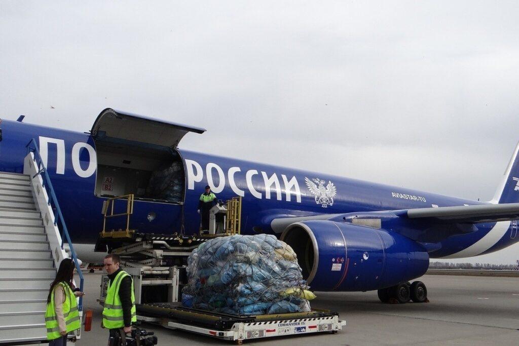 Таможенное оформление в аэропорту Жуковский
