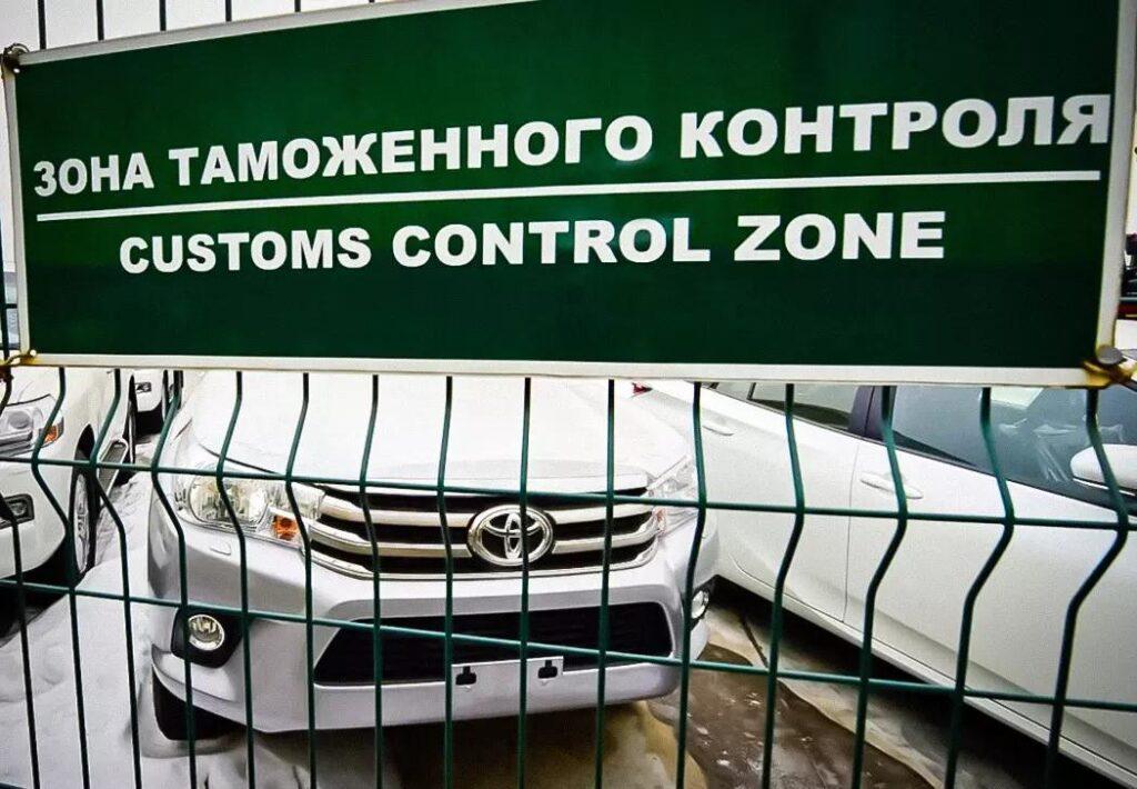 Экспорт и таможенное оформление автомобилей из России